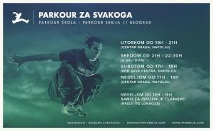 FB Poster Sept 2015